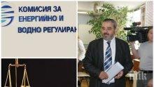 Темида погна бивш шеф на ДКЕВР! Ангел Семерджиев спестил 240 бона от заплати, по същото време си купил вила и мезонет на морето