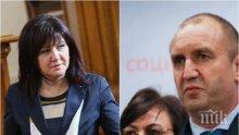 Караянчева: Радев е разединител на нацията, в протеста на старите муцуни има много нарушени геополитически интереси (СНИМКИ)