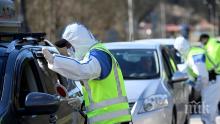 В Словакия е регистриран рекорден брой заразени с коронавирус