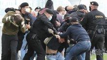 НЕДОВОЛСТВОТО РАСТЕ: Над 300 арестувани при протестите в Беларус