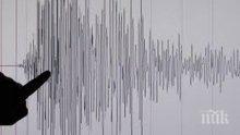 Земетресение с магнитуд 5.0 по Рихтер е регистрирано в южната част на Тайван