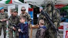 """В Казанлък откриват борса на кампанията """"Бъди войник"""""""