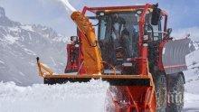 ПОДРАНИЛАТА ЗИМА: Сняг затрупа Алпите