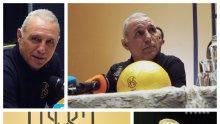Христо Стоичков пред ПИК на старта на новия си бизнес: Очаквайте изненади! Коронавирусът не е толкова опасен, но ме учудва, че ходят на митингите без маски