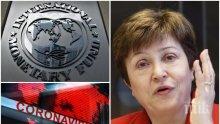 ОТЛИЧЕН ЗА КАБИНЕТА! Кристалина Георгиева: Оценката за България от страна на МВФ е възможно най-добрата
