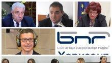 ИЗВЪНРЕДНО В ПИК TV: Трима изправят шефа на БНР Андон Балтаков пред съда за фалшиви документи