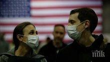 45 377 новозаразени с коронавируса за денонощие в САЩ