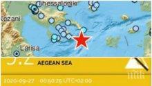 ИЗВЪНРЕДНО В ПИК: Мощно земетресение под Халкидики разтресло България, Турция и Македония - силата му е 5,3 по Рихтер, има вторични трусове (ГРАФИКИ/ОБНОВЕНА)