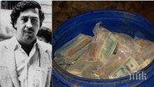 Откриха скривалище на Пабло Ескобар с 18 милиона долара