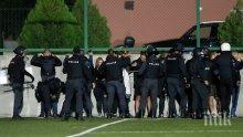СЛЕД ЕКШЪНА В ПЛОВДИВ: 42-ма фенове на Левски задържани за мелето