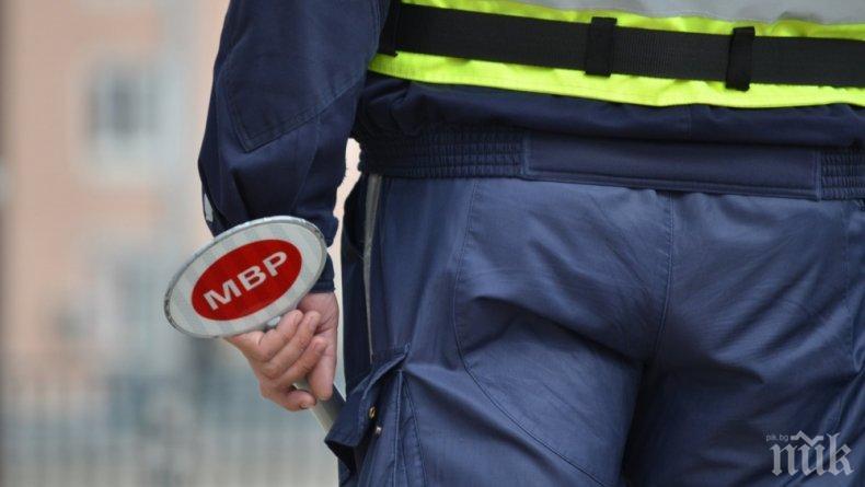 Полицията с нова акция на пътя
