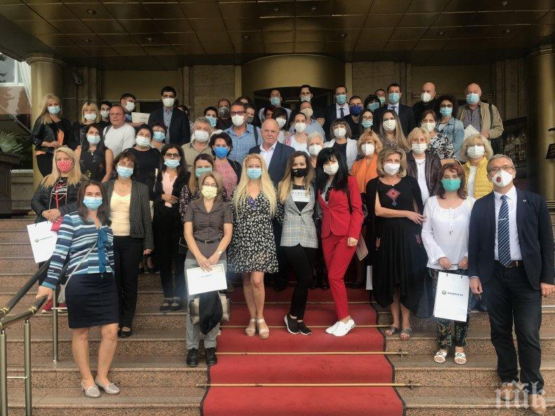 COVID-19 обсъди Сдружението на обучителите и изследователите в България по Обща Медицина