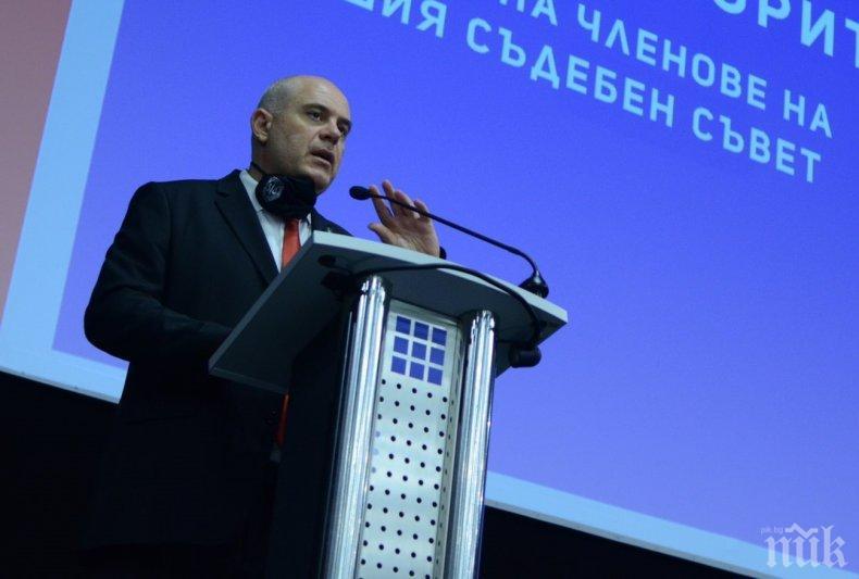 Гешев поздрави новоизбрания член на прокурорската колегия във ВСС