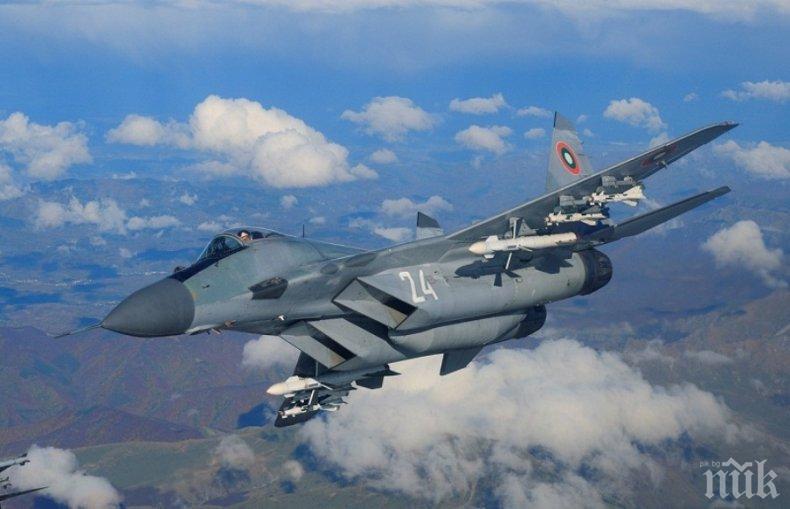 ОТ УТРЕ: Наши изтребители МиГ-29 и американски Ф-16 ще пазят небето на България