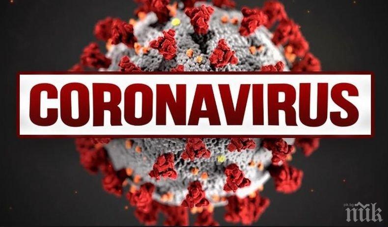 Властите в САЩ предупредиха за възможен ръст на заболеваемостта от коронавируса в страната