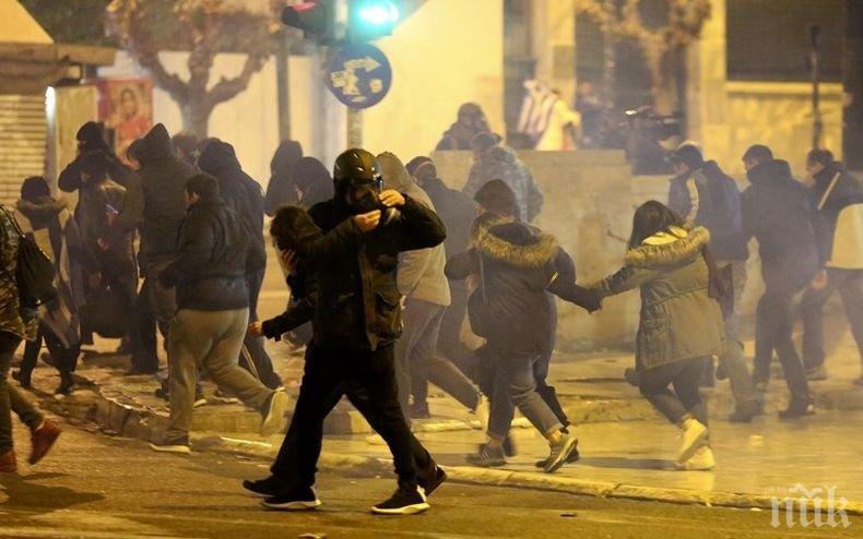 Полицията в Атина разпръсна със сълзотворен газ демонстранти пред американското посолство