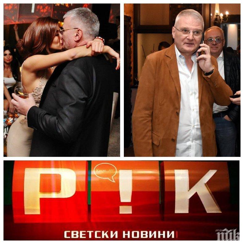 САМО В ПИК TV: Последната и забравена годеница на Христо Сираков го оплака редом до жените му. Ето кой ще наследи имотите на бохема... (ВИДЕО)