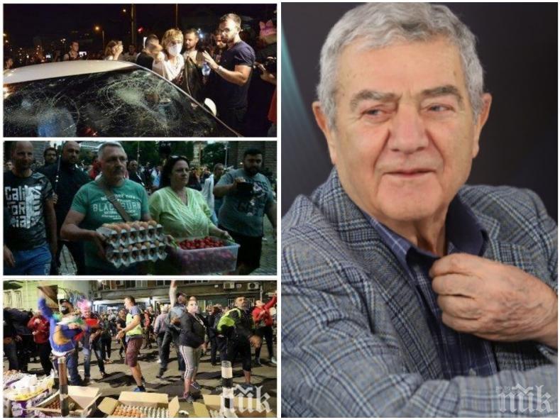 Стефан Цанев безпощадно: Протестът отблъсква интелектуалците заради средствата си. Демокрацията е измислила изборите и нищо друго. Свобода не се постига с простащина, злост, ковчези, бесилки и мятане на яйца