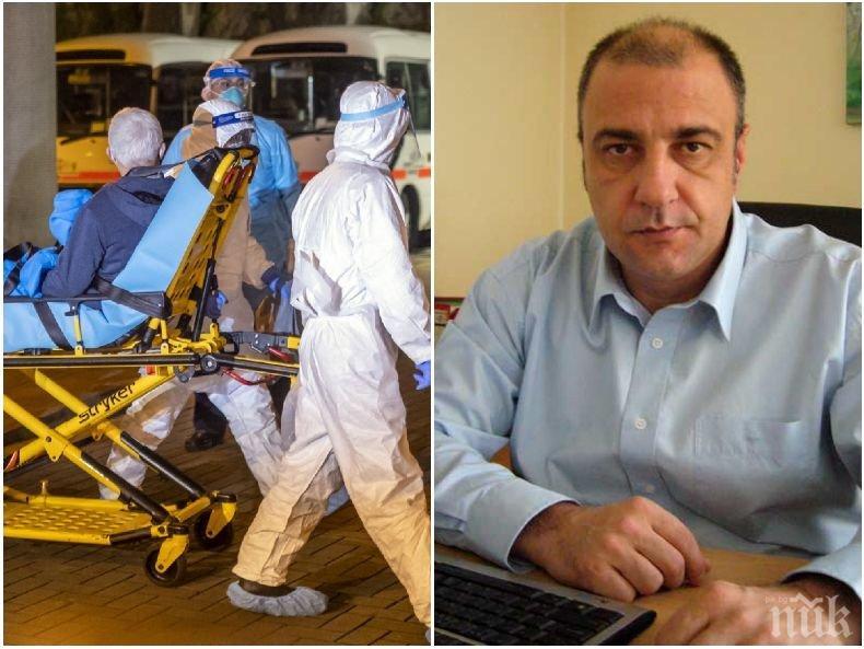 Шефът на джипитата със страховита прогноза: Вирус има, очаква се заболеваемостта да се увеличи