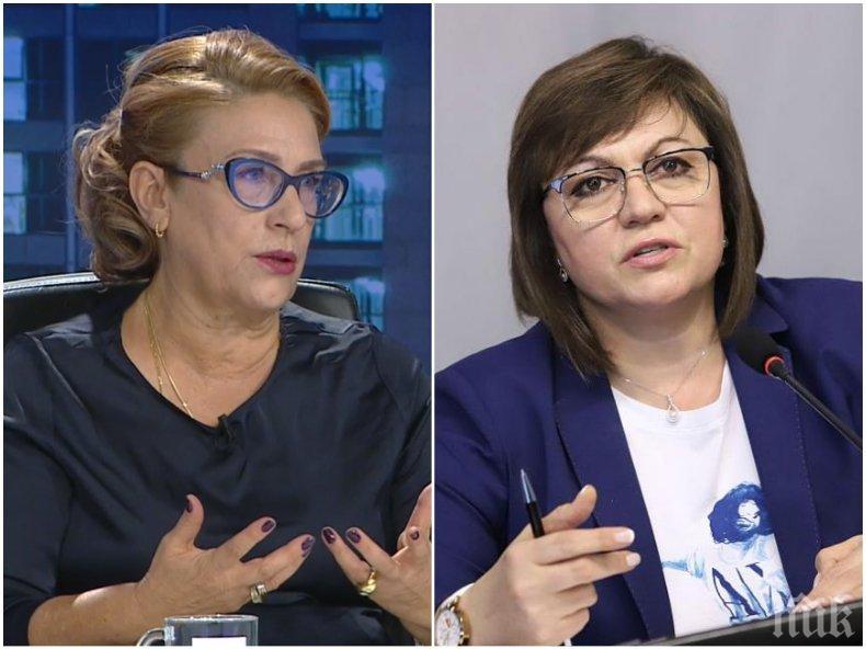 СКАНДАЛЪТ СЕ РАЗГАРЯ: Доц. Татяна Буруджиева сезира Комисията за правата на човека в ЕК заради делата на разстроената Нинова