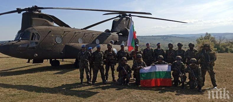 Военнослужещи от Съвместното командване на специалните операции участваха в многонационалното учение CARPATIAN EAGLE 2020 в Румъния