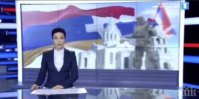 Водеща на новини в арменска телевизия се разплака в ефир, четейки списък със загинали в Карабах (ВИДЕО)