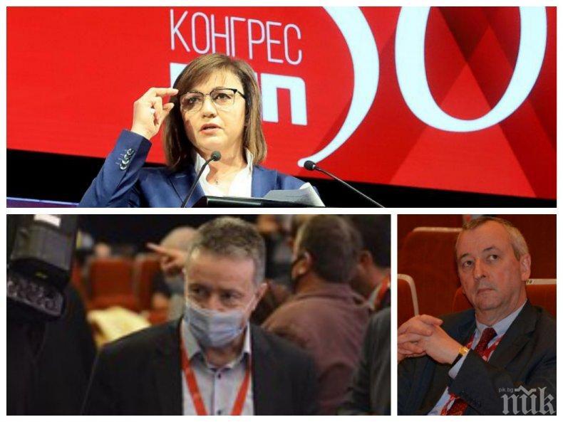 Янаки Стилов поиска БСП пряко да избира кандидатите си за парламента. Пирински предупреди Нинова, че ще жъне това, което посее нощес