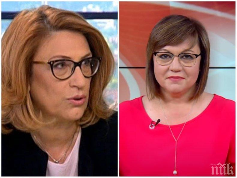 Доц. Татяна Буруджиева с остър коментар: БСП вече е дърво без корени, премахнаха инакомислещите хора