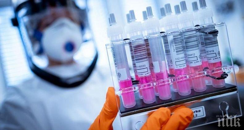 Десет нови случая на заразени с коронавируса във Висшата лига на Англия