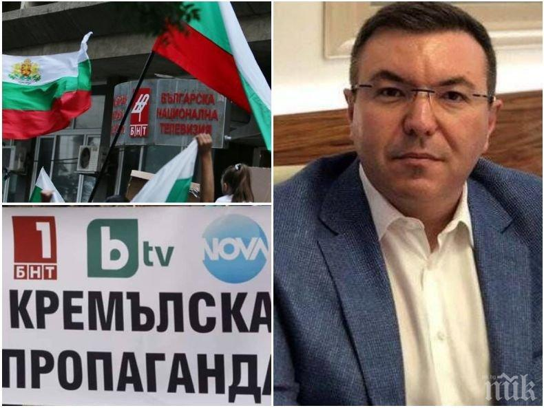 """Мрежата гърми: Би Ти Ви, БНТ и Нова тв са кремълска пропаганда! Наричат насилието """"мирен протест"""" и ни убеждават, че това е нормалността"""