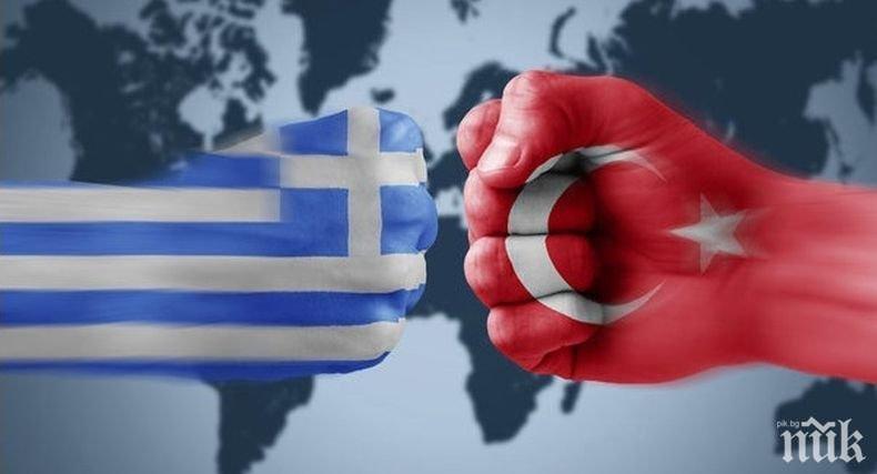 НАПРЕЖЕНИЕТО РАСТЕ: Гърция заплаши Турция с международен съд