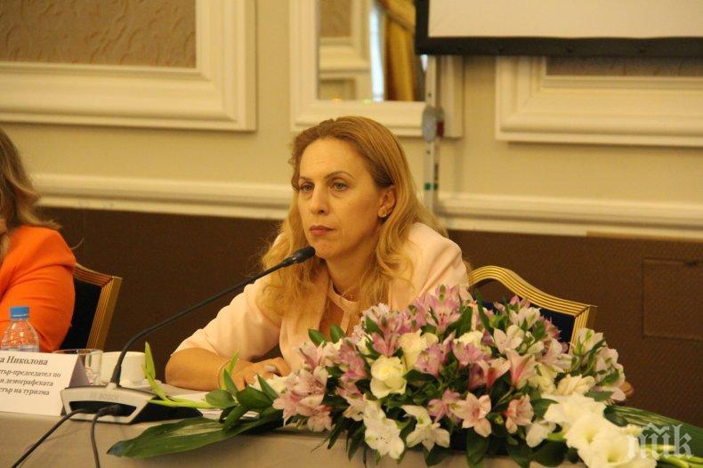 Вицепремиерът Марияна Николова благодари на българите, избрали да почиват у нас
