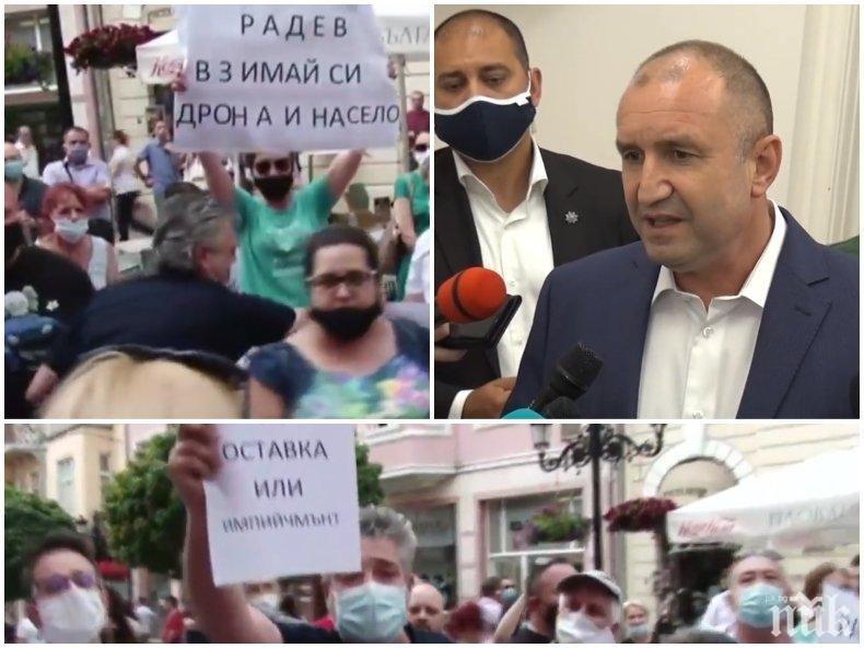 СКАНДАЛ В ПИК: МВР с жестока цензура срещу мирни граждани! Полицията изгони и запуши устата на недоволни от Румен Радев в Добрич