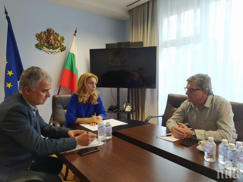 Вицепремиерът Марияна Николова проведе работна среща с председателя на БТС