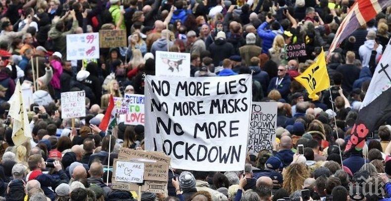 Най-малко трима ранени и 16 арестувани на протест в Лондон