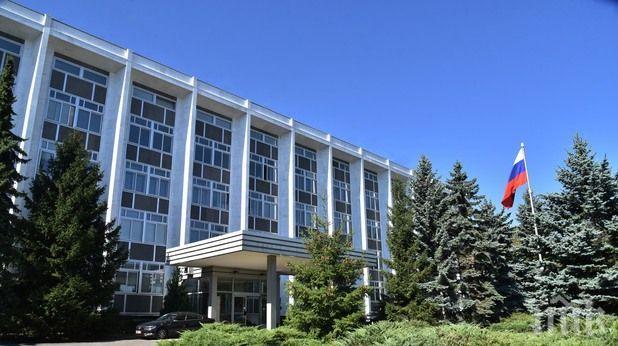 Двамата обвинени в шпионаж руски дипломати напуснаха България