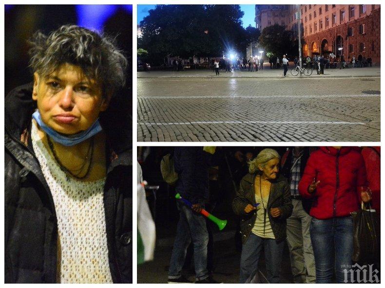 Площадът се опразни - само жълтите книжки не разбрали, че метежът приключи (СНИМКИ)