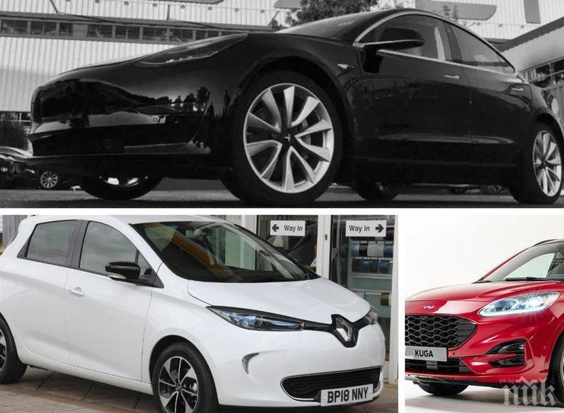 Пазар: Най-продаваният електромобил в Европа е...