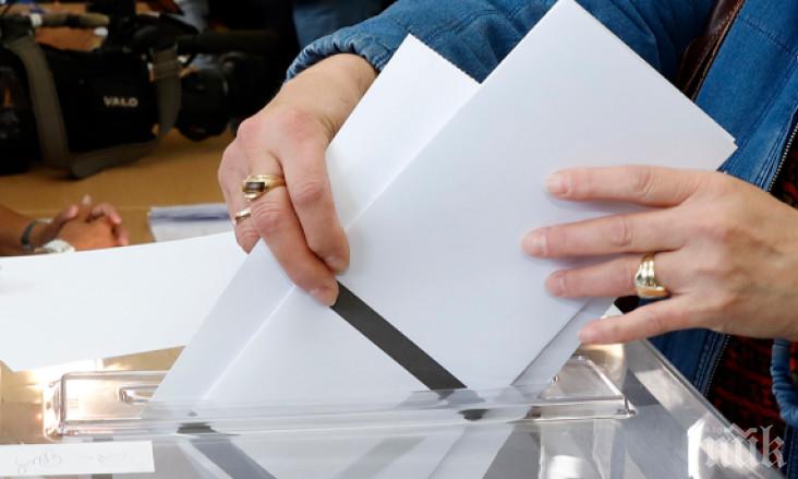 Жителите на 22 кметства и 2 общини избират кмет
