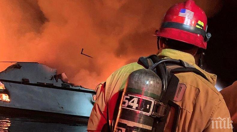 Трима загинали в горски пожар в Калифорния
