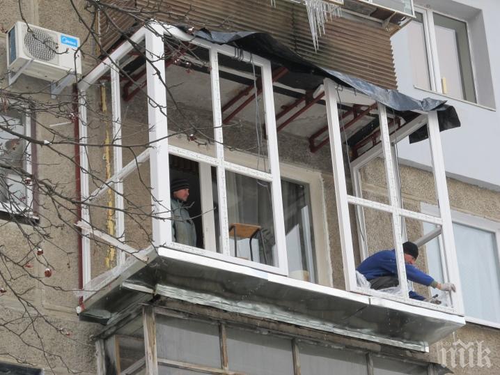 Общината в София приканва да си затворим прозорците
