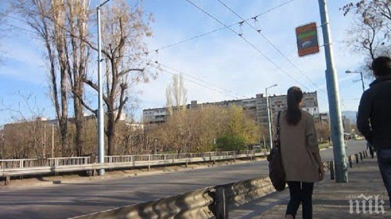 Новият устройствен план на Пловдив запазва Бетонния мост