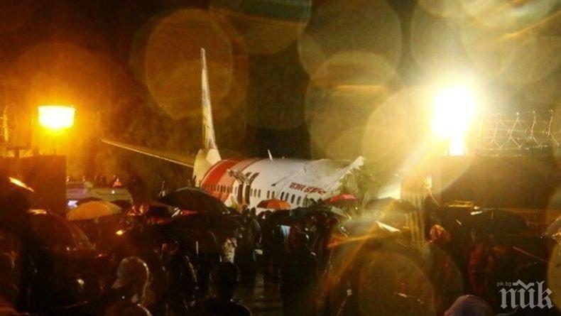 Жертвите на катастрофата на военен самолет в Украйна са вече 25 (ВИДЕО)
