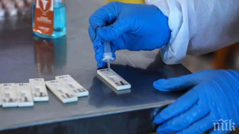 В Гърция са регистрирани 269 нови случая на коронавирус и 4 смъртни случая