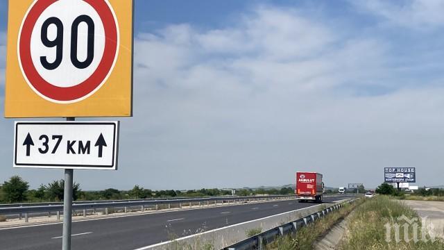 """АПИ призовава за повишено внимание при 57-и км на АМ """"Тракия"""" в посока Бургас"""