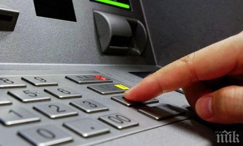 Банкомат закова крадци, обрали на студентка в Пловдив