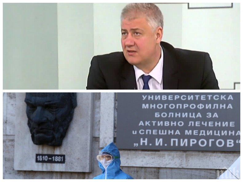 Асен Балтов: Ген. Мутафчийски е перфектен колега, но министър Ангелов владее положението. Чака се плато през октомври