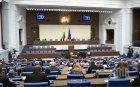 ИЗВЪНРЕДНО В ПИК TV: Депутатите подхващат поредното вето на метежника Румен Радев (НА ЖИВО)