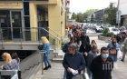 Огромна опашка от чакащи пред Агенцията по вписванията