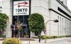 Технически срив затвори фондовата борса в Токио